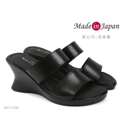 [アウトレット] 日本製 本革 ダブルベルト ウェッジソール ミュール サンダル nn502_b
