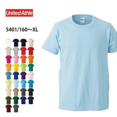 Tシャツ メンズ 無地 半袖 ネイビー インディゴ ミックスグレー United Athle ユナイテッドアスレ 5.0オンス レギュラー フィット 5401