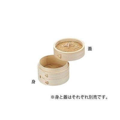 点心用ミニセイロ 蓋 10cm/62-3823-14