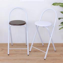 頂堅 鋼管(木製椅座)折疊椅 吧台椅 高腳椅 餐椅 摺疊椅 二色可選