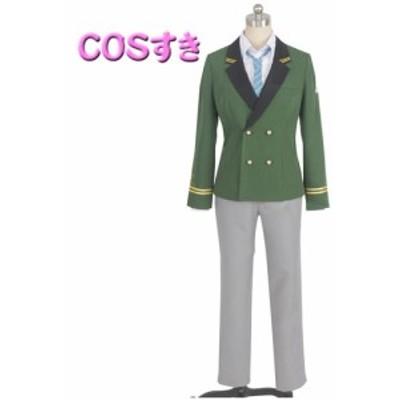 オンエア!Re:Fly 天橋幸弥 コスモ あまはし ゆきや こすも  風 コスプレ衣装 コスチューム cosplay イベント 変装 ハロウイン