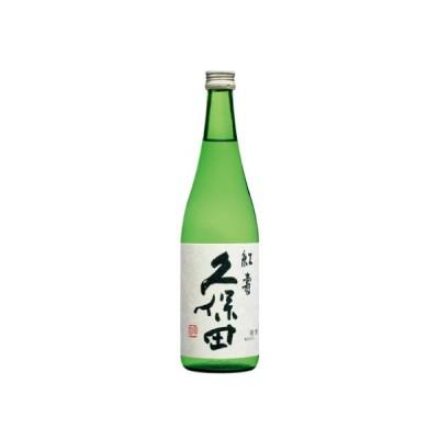 久保田 紅寿 720ml 日本酒 くぼた こうじゅ 朝日酒造 北海道 送料 安い