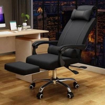 椅子 オフィス 腰痛 オフィス椅子 オフィス 椅子 腰痛 オフィス 椅子 オフィスチェア デスクチェア リクライニング 肘付き 長時間 楽