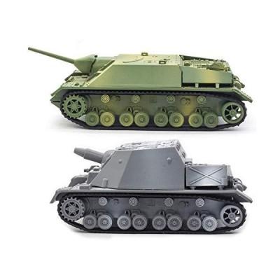 限定価格Kvvdi 2 Sets 1/72 Scale Model Tanks Kits to Build, Upgrade 3D Puzzle Plastic Military Tank Models Sturmpanzer and Jagdpanzer IV(
