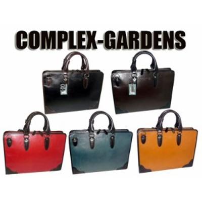 青木鞄 コンプレックスガーデンズ COMPLEX GARDENS 止観 シカンシリーズ ブリーフケース 4582