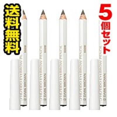 ●メール便・送料無料●資生堂 眉墨鉛筆 2 ダークブラウン(4g) 5個セット 代引き不可 送料無料(bea-14085-4901872353620-5)