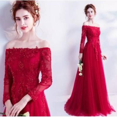 ロングドレス 赤 袖あり 演奏会 パーティードレス ワンピースドレス ワンピース ドレスワンピ お呼ばれドレス イブニングドレス  結婚式