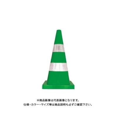(直送品)安全興業 Wコーン 緑白 コーンリング付 (10入) KEY-794BO