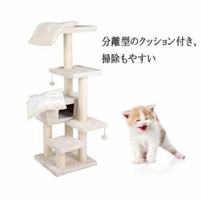 キャットタワー突っ張り猫タワー大きな猫砂猫の木フレーム 取り外し可能 猫(新古未使用品)