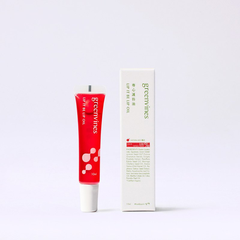 專心護唇油 (莓紅)-淡化唇紋 改善乾燥脫皮 莓紅好氣色 護唇首選
