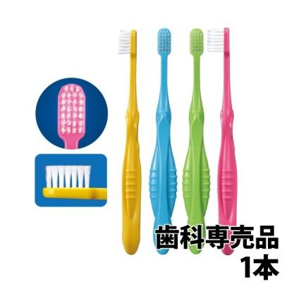 Ci800 Jr. (フラット毛) 歯ブラシ (MS / やややわらかめ) 1本 日本製 歯科専売品