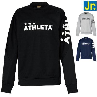 ATHLETA(アスレタ) ジュニア 防風 スウェット シャツ 03345J