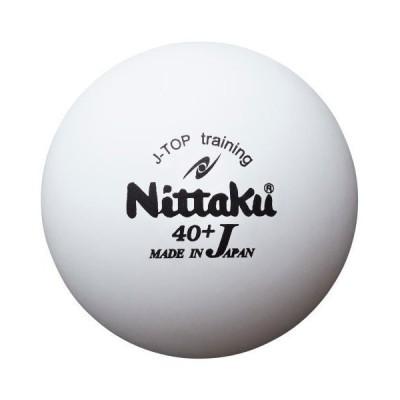 Nittaku ニッタク 卓球ボール ジャパントップ トレ球 硬式40mm 5ダース NB-1366 ホワイト