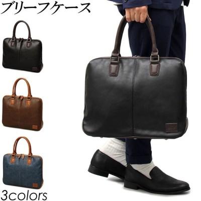 ブリーフケース メンズバッグ レディースバッグ トートバッグ かばん ビジネスバッグ カジュアル レザー調 大容量 A4収納 ブラック 黒 ブラウン 茶 ネイビー
