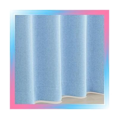 幅100cm×丈90cm 2枚組/ブルー セシール カーテン ブルー 100×9