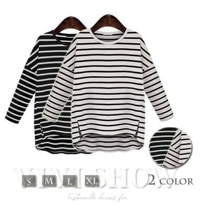 ファッションレディースゆったりとしたフィット感カジュアルアイテムストライプボートネックロングTシャツトップス