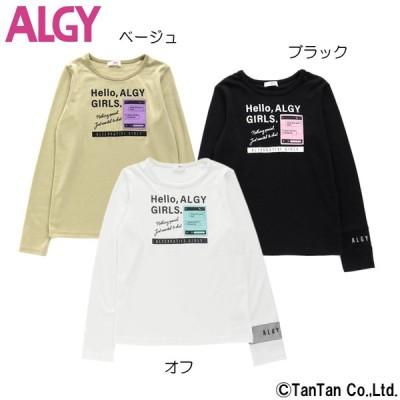 Tシャツ 子供服 長袖 ALGY アルジー 女の子 タグ付き もちふわ かわいい キッズ ジュニア K 新作 2103 C