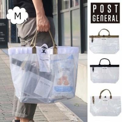 トートバッグ TCトート Mサイズ ポストジェネラル ベージュ ブラック ホワイト 無地 クレエ POST GENERAL  手提げバッグ かばん バッグ