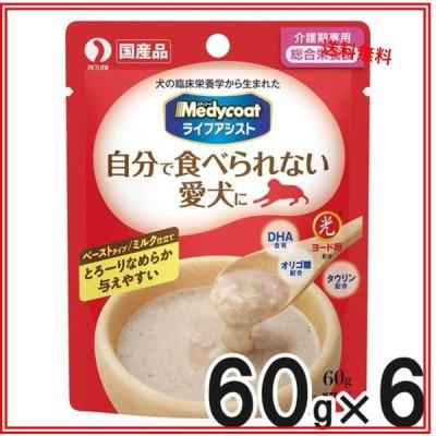 メディコート ライフアシスト ウェット 介護期用 ペーストタイプ ミルク仕立て 60g6袋【まとめ買い】