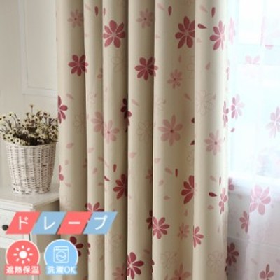 オーダーカーテン おしゃれ ドレープカーテン 北欧 花柄 遮光可能 ブルー ピンク グリーン ブラウン エレガント 遮熱 保温 タッセル付き