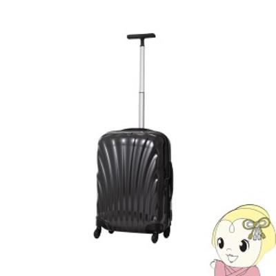 【2~3泊程度の旅行に】V22-302-1041 並行輸入品 サムソナイト スーツケース コスモライト スピナー55 BLACK