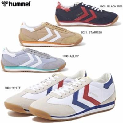 ヒュンメル hummel スタディオン メンズ レディース スニーカー hummel STADION HM208053/HM206086