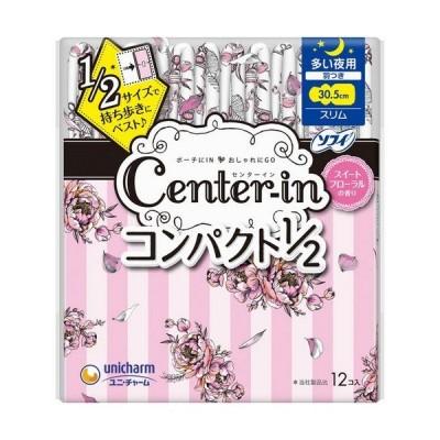 《ユニチャーム》 センターインコンパクト1/2 スイートフローラルの香り 多い夜用 羽つき 30.5cm 12枚入