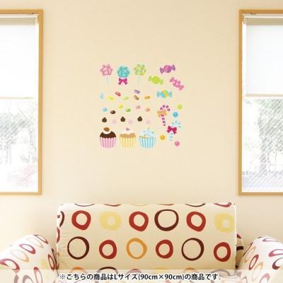 ウォールステッカー 飾り 90×90cm シール式 装飾 おしゃれ 壁紙 はがせる 剥がせる カッティングシート wall sticke  カラフル デザート イラスト 009260