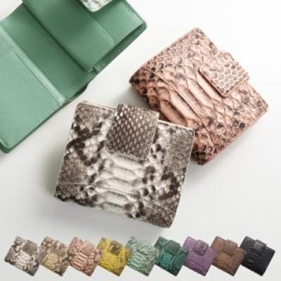 折り財布 レディース 本革 ダイヤモンドパイソン 2つ折り コンパクト マチ付き小銭入れ(06001497r)