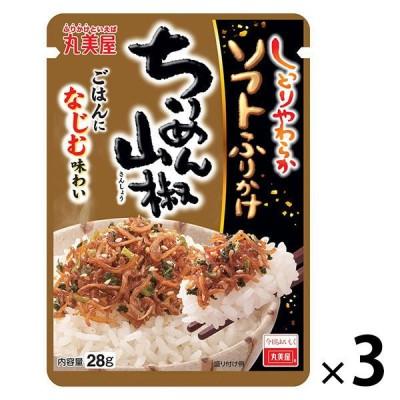 丸美屋食品工業丸美屋 ソフトふりかけ ちりめん山椒 NP 28g 1セット(3袋)