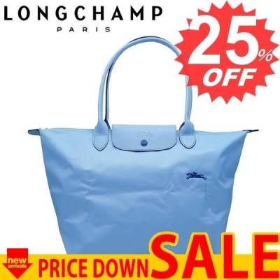 ロンシャン バッグ トートバッグ LONGCHAMP LE PLIAGE CLUB 1899 SAC SHOPPING L P38 BLEU 619 ナイロン  比較対照価格17,600 円
