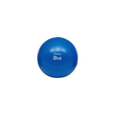 まとめ売り トーエイライト ソフトメディシンボール2kg【×3セット】 [▲][TP]