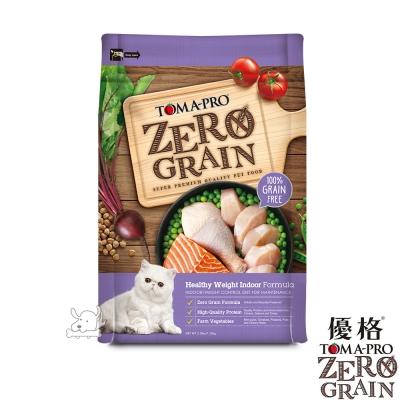 TOMA-PRO 優格 天然零穀食譜 成貓 體重管理配方 2.5磅