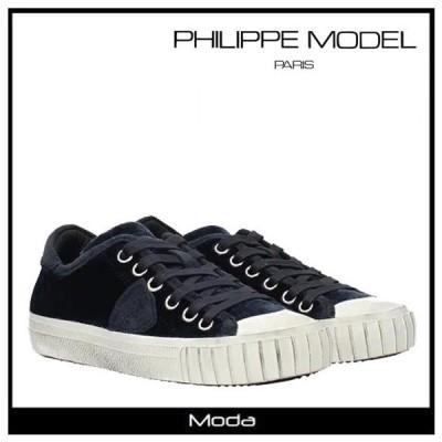 PHILIPPE MODEL PARIS フィリップモデルパリ GARE ローカットスニーカー レディース