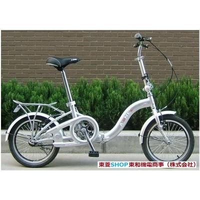 ★新入荷★ 折り畳み自転車 16インチ 【送料無料】 自転車 最安値に挑戦!