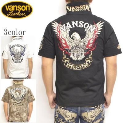 バンソン VANSON NVPS-2107 半袖ポロシャツ 天竺半袖ポロ フライングイーグル バイク バイカー メンズ トップス