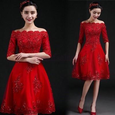 新品人気 ミニドレス  オフショルダー 結婚式  パーティドレス  二次会ドレス ファッション レース  イブニングドレス  ウェディング 大きいサイズ