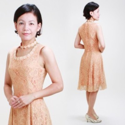【フォーマルドレス レンタル 結婚式】【7号-9号 オレンジ ワンピース】mr-0378 レディースドレス 20代 30代 40代