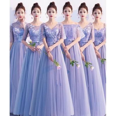 花柄 ロング丈 ブライズメイドドレス ウェディングドレス 姫系ドレス 優雅 結婚式 パーティードレス ワンピース 大きいサイズ  演奏会 発表会