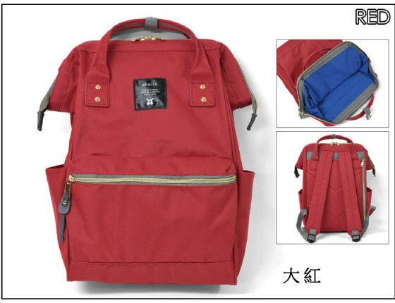 ANELLO 日本進口 anello 後背包大紅色 容量大、開口大