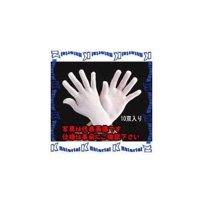 【代引不可】【個人宅配送不可】ESCO(エスコ) [L] 手袋(インナー・キュプラポリエステル/10双) EA354AE-12 [ESC008954]