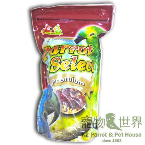 《寵物鳥世界》精選辣椒乾(150g) │鳥食 鸚鵡零嘴 鸚鵡食用果乾 天然無添加 補充營養 BS062