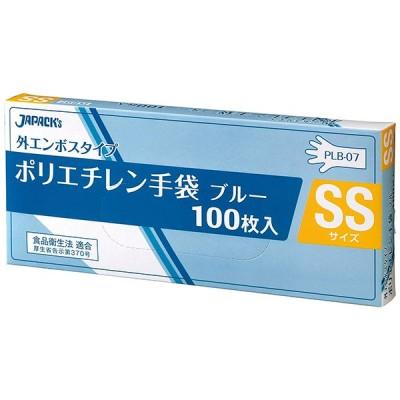 【ケース販売】LDポリ手袋 青 外エンボスSS 100枚BOX入り 約275mm×約250mm×約70mm  青 LDPE 100枚×60冊入り PLB-07