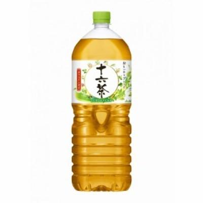スマプレ会員 送料無料 アサヒ 十六茶 2000ml 2L×6本/1ケース