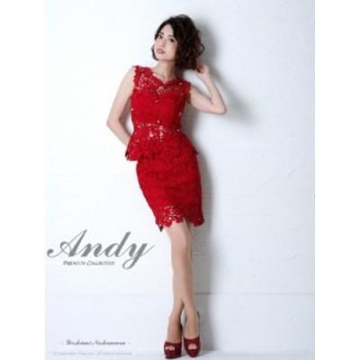 Andy ドレス AN-UK086 セットアップ ミニドレス andyドレス アンディドレス クラブ キャバ ドレス パーティードレス
