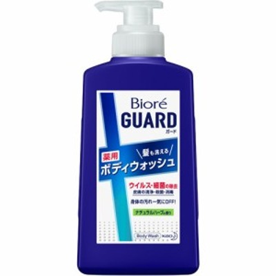 ビオレガード 髪も洗える薬用ボディウォッシュ ナチュラルハーブの香り ポンプ(420ml)[ボディソープ]