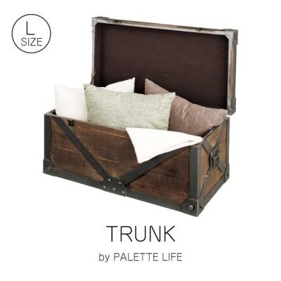 収納ボックス 収納箱 フタ付き おしゃれ 木製 木箱 アンティーク 大型 収納ケース トランク型収納 安い
