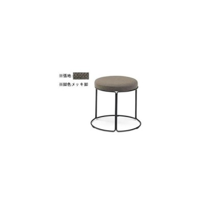 【メーカー直送】コクヨ/CK-750 ロースツール メッキ脚 チャコールグレー【代引不可】【組立・設置・送料無料】