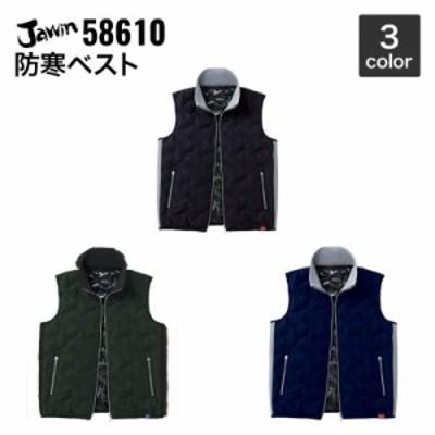 男女共用 ジャンパー (秋冬) 自重堂 JAWIN 58610 (ポリエステル100%) M・L・LL