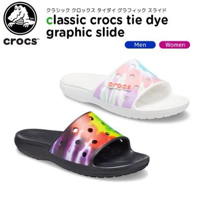 クロックス crocs クラシック クロックス タイダイ グラフィック スライド classic crocs ty dye graphic slide メンズ レディース サンダル シューズ[C/B]